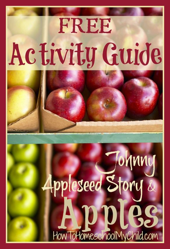 Get a freebie - johnny appleseed story & apples - FREE activityguide from HowToHomeschoolMyChild.com