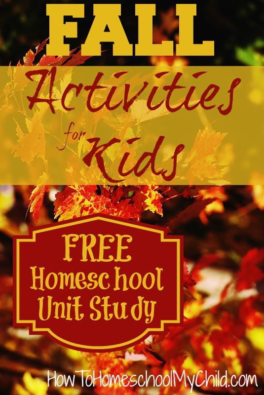fall activities for kids {FREE} Homeschool Unit Study with fall crafts for kids - art, language arts, math, science, crafts, books, websites | HowToHomeschoolMyChild.com