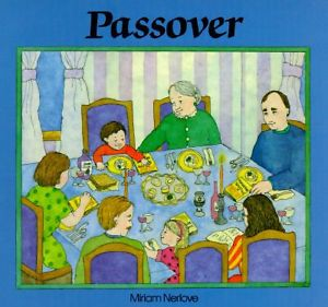 Passover, by Nerlove - great kids book to read the Passover story, review by HowToHomeschoolMyChild.com