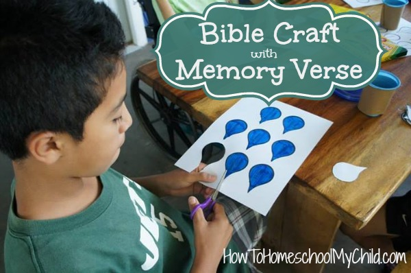 VBS Bible Crafts with Memory Verse from HowToHomeschoolMyChild.com