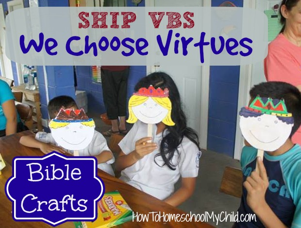 Ahab Masks - Bible crafts to go along with We Choose Virtues ~ recommended by HowToHomeschoolMyChild.com