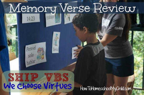 Memory Verse Review activities -We Choose Virtues ~ recommended by HowToHomeschoolMyChild.com