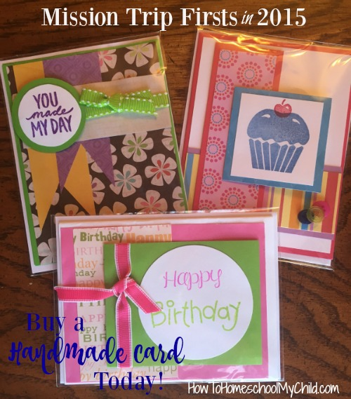 Support an orphanage in El Salvador - Buy a handmade card today...from HowToHomeschoolMyChild.com