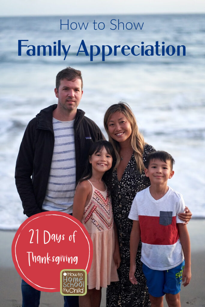 family appreciation